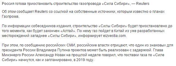 www.работа.ру вахта керченский пролив.контактный телефон
