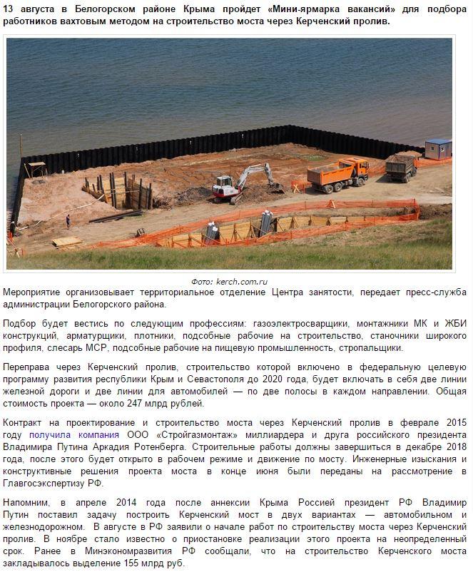 когда начинается строительство газопровода сила сибири-2