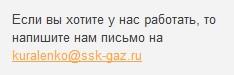 Газрегион контакты на вакансии в Якутии Сила Сибири