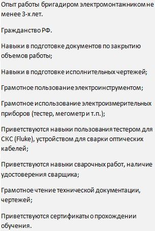 пенсионный фонд арктика режим работы