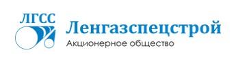 Работа в Ленгазспецстрой работников отзывы Сила Сибири