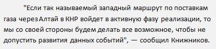 Для Казахстан вакансии на Сила Сибири 2