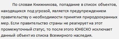 Казахстан и вакансии вахтой на Сила Сибири 2