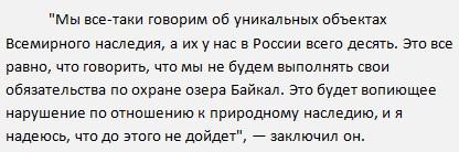 Вакансии вахтой Казахстан Сила Сибири 2