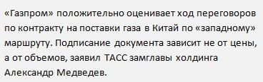 Сила Сибири 2 официальный сайт
