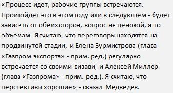 Сила Сибири -2 вахтой вакансии