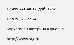 Стройтрансгаз Трубопроводстрой отзывы Сила Сибири