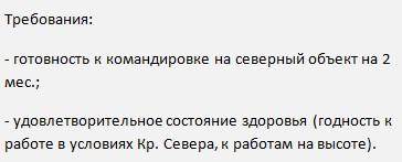 грузчик вакансии 2017 керченский мост