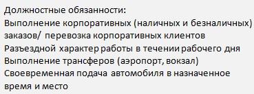 сила сибири есть работа и вакансии с жильем даже для Украинцев