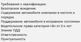 работа в украине 2016-2018с жильем сила сибири