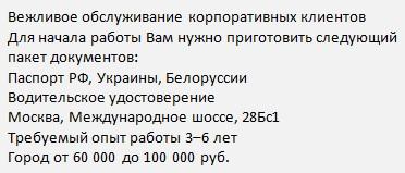 2016 украина работы арктика + сила сибири