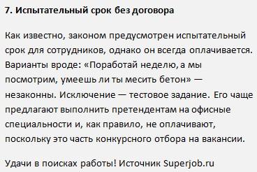 арктика инструкция сила сибири советы керченский мост 2016