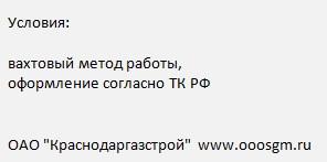 Вахтой нам нужны Сила Сибири шоферы и водители со стажем