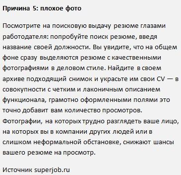 работа в москве вахта на личном авто газель с термобудкой 2016-2017
