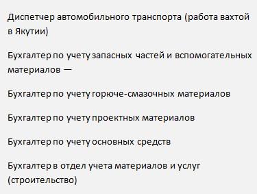 стройгазконсалтинг отзывы сотрудников 2017 сила сибири