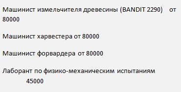 амурский гпз подрядчики 2016-2018 Сила Сибири