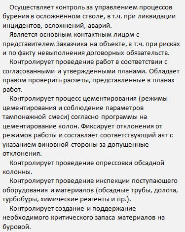 2017 Сила Сибири Газпром бурение официальный сайт