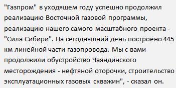 вахтой 2017 Амурский ГПЗ вакансии