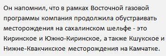 Сила Сибири 5 января 2017 вакансии свежие