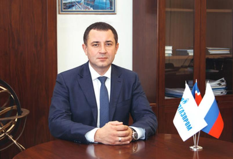 Новый директор Амурского ГПЗ