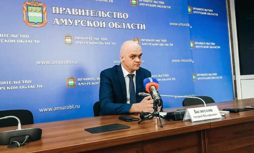 Амурский ГПЗ приток закрыт