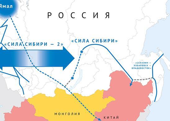 Газпром + Монголия вахта
