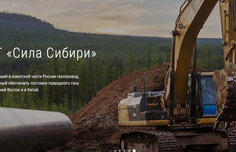 АО «Газстройпром» - вакансии по вахте