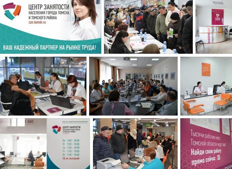 По Силе Сибири новые вакансии
